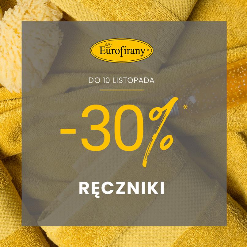 Wszystkie ręczniki -30%!
